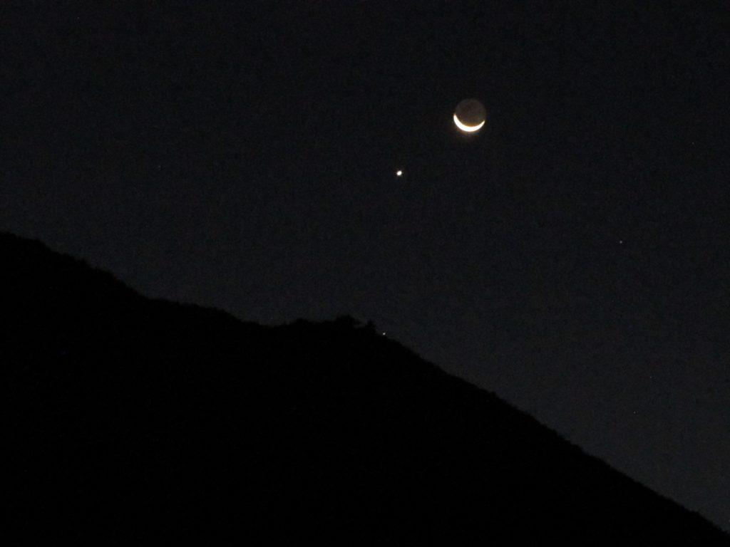 moon and venus 2017 - photo #2